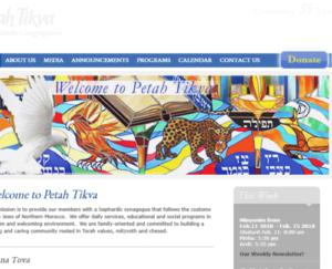 Petah Tikva